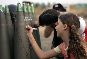 Crianças israelitas