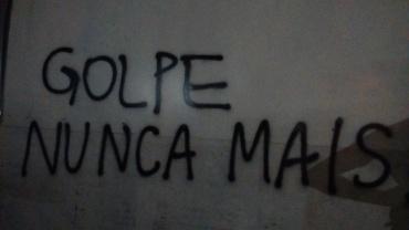 Tapume no centro do Recife - Fotos: SEsteliam