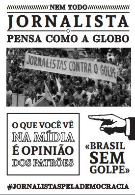 Lambe-lambe/panfleto criado pelo grupo #jornalistaspelademocracia em Pernambuco, para entender como funciona