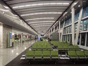 Natal_Airport_Aloízio Alves
