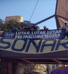 AntifasGalo-Hyanna Cunha