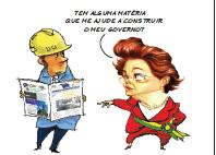 Dilma e Aneac_Libório